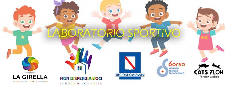 Laboratorio Sportivo (ITIS Guido Dorso)