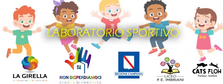 Laboratorio Sportivo (Liceo P. E. Imbriani)